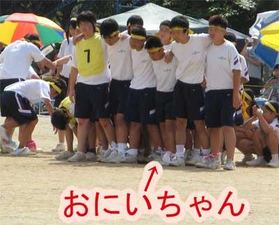 09_09_06e.jpg